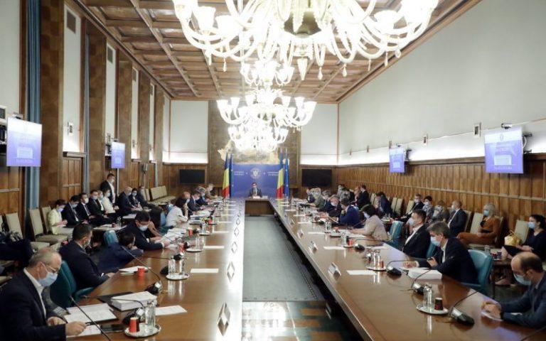 Guvernul României a adoptat noi măsuri pentru atragerea fondurilor alocate pentru viitoarea perioadă de programare