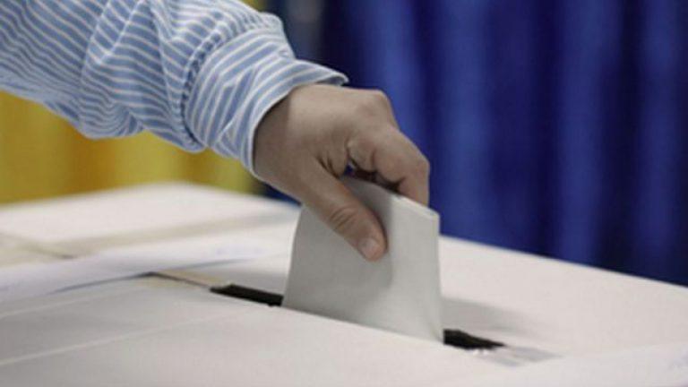 Fraudă electorală și la Primăria Sectorului 5