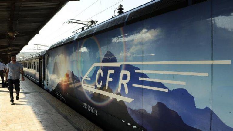 Bilete de tren online pentru studenți și elevi