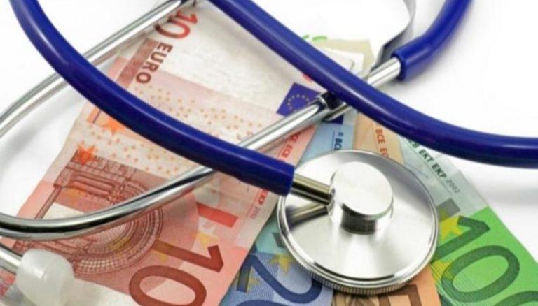 Fonduri europene pentru spitalele din România